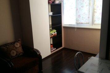 1-комн. квартира, 31 кв.м. на 3 человека, улица Ульяновых, Керчь - Фотография 3