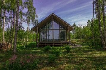 Дом, 110 кв.м. на 8 человек, 4 спальни, Мийнальское сельское поселение, п. Сикопохья, ул Дачная, Лахденпохья - Фотография 1