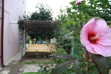 Гостевой домик, улица Гагарина на 10 номеров - Фотография 4