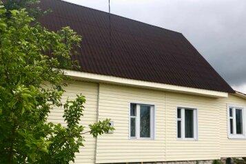 Дом, 70 кв.м. на 8 человек, 3 спальни, Озерная , 1, Осташков - Фотография 3