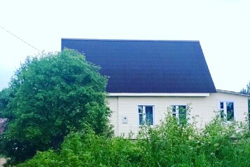 Дом, 70 кв.м. на 8 человек, 3 спальни, Озёрная улица, 5, Осташков - Фотография 1