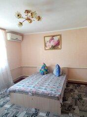 Дом, 45 кв.м. на 5 человек, 2 спальни, Морская улица, 207, Ейск - Фотография 1