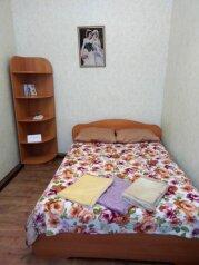 Квартирная гостиница, улица Куйбышева на 1 номер - Фотография 1