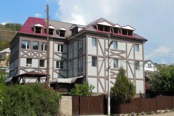 Гостевой дом , Северная на 18 номеров - Фотография 1