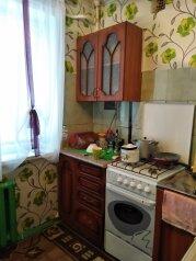 1-комн. квартира, 40 кв.м. на 2 человека, Ярославская улица, Саранск - Фотография 1