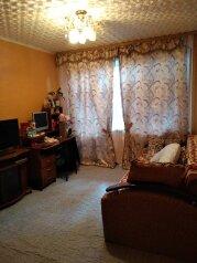 1-комн. квартира, 40 кв.м. на 2 человека, Ярославская улица, Саранск - Фотография 2