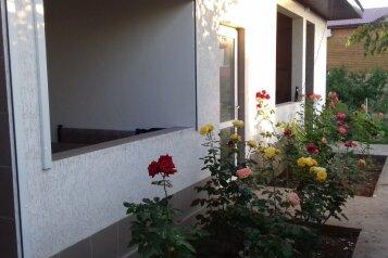 Дом, 40 кв.м. на 4 человека, 1 спальня, ул. Морская, Штормовое - Фотография 2