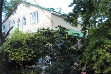Гостевой дом, Первомайская улица на 10 номеров - Фотография 1