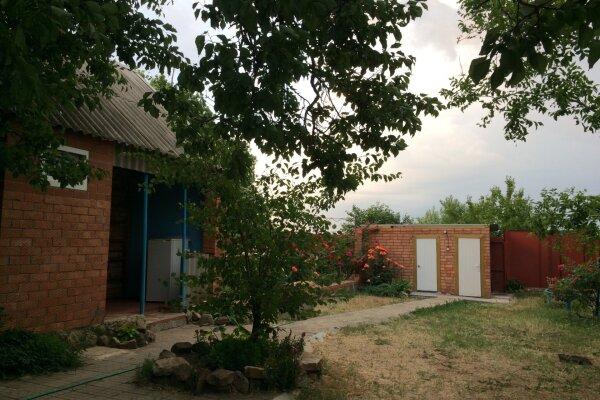 Гостевой дом на берегу Лимана, Рабочая улица, 59 на 7 номеров - Фотография 1