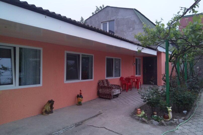 Дом., 60 кв.м. на 5 человек, 2 спальни, Тупиковая улица, 22, поселок Приморский, Феодосия - Фотография 8