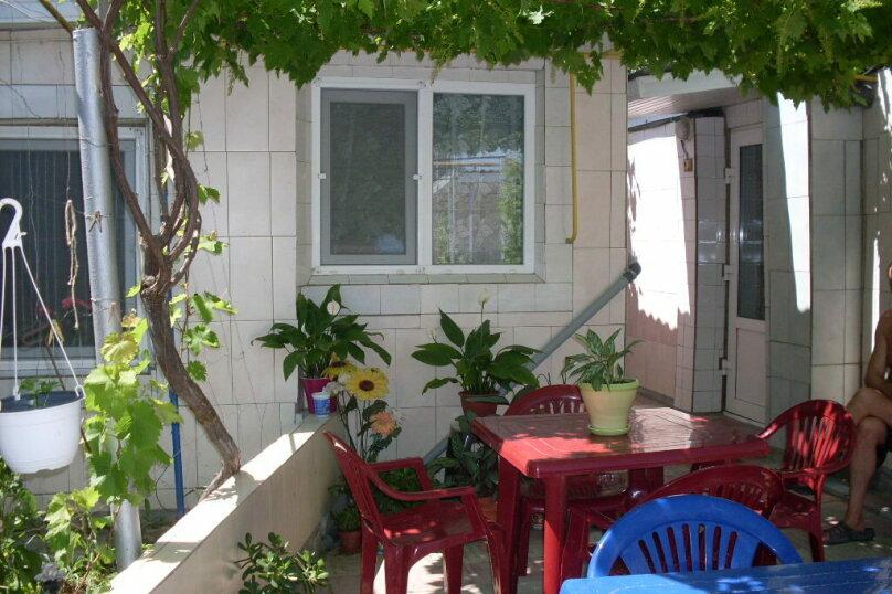 """Гостевой дом """"У Нелли"""", Курская улица, 46 на 8 комнат - Фотография 14"""