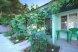 2-х комнатный 5-ти местный номер, Краснофлотская улица, 40, Кучугуры - Фотография 3