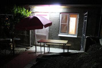 Часть дома с отдельным входом, переулок Александровский Спуск, 128 на 1 номер - Фотография 4