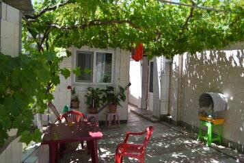 Гостевой дом, Курская улица, 46 на 8 номеров - Фотография 1