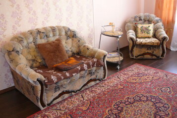 1-комн. квартира, 44 кв.м. на 5 человек, Горная улица, Геленджик - Фотография 4