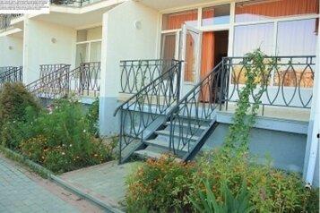 Дом ДИМ 2, 78 кв.м. на 4 человека, 2 спальни, улица Ленина, Коктебель - Фотография 1