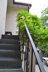 Гостевой дом , Парковая, 10 А на 6 номеров - Фотография 2