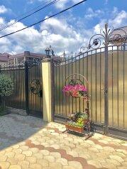 Мини-отель, Тормахова, 8 на 15 номеров - Фотография 2