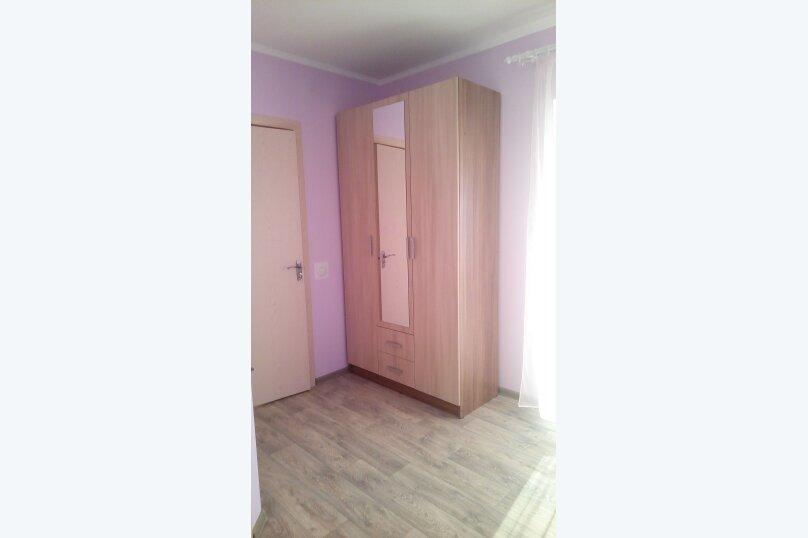 Двухместный люкс с балконом, Лавандовая , 13, Щелкино - Фотография 1