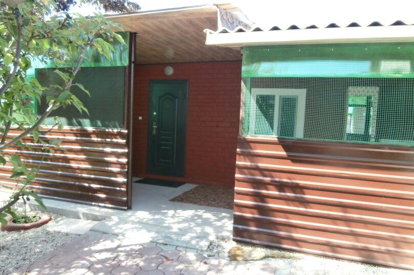 Садовый домик, 20 кв.м. на 4 человека, 1 спальня, Делегатская улица, 16 А, Должанская - Фотография 1