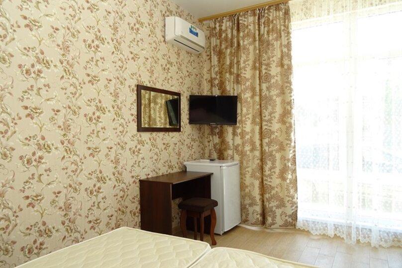 Двухместный номер, Старошкольная улица, 22, Адлер - Фотография 1