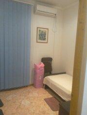 Дом, 35 кв.м. на 4 человека, 2 спальни, улица 8 Марта, 32, Евпатория - Фотография 4