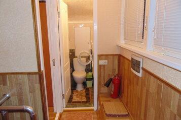 Дом, 40 кв.м. на 5 человек, 2 спальни, улица Мориса Тореза, Отрадное, Ялта - Фотография 4