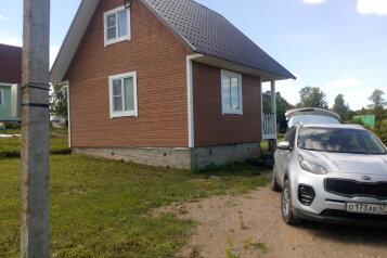 Дом с баней, 75 кв.м. на 6 человек, 2 спальни, Сиреневая, Луга - Фотография 2