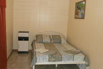 Садовый домик, 20 кв.м. на 4 человека, 1 спальня, Делегатская улица, Должанская - Фотография 3