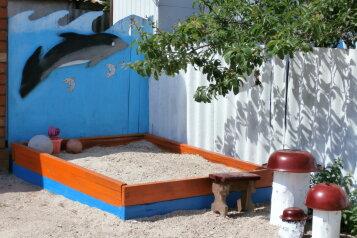 Садовый домик, 20 кв.м. на 4 человека, 1 спальня, Делегатская улица, 16 А, Должанская - Фотография 4