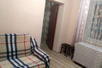Дом, 35 кв.м. на 5 человек, 2 спальни, Сазонова, Ейск - Фотография 1