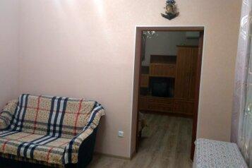 Дом, 35 кв.м. на 5 человек, 2 спальни, Сазонова, Ейск - Фотография 2