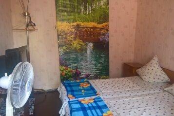 Эконом у.:  Номер, Эконом, 2-местный, 1-комнатный, Частный сектор, улица Стамова на 8 номеров - Фотография 4