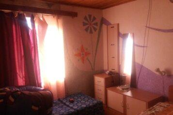 Дом, 30 кв.м. на 4 человека, 1 спальня, 7-я западная, 2а, Михайловка, Саки - Фотография 1