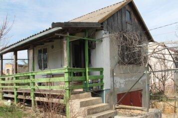Дом, 30 кв.м. на 4 человека, 1 спальня, 7-я западная, Михайловка, Саки - Фотография 2