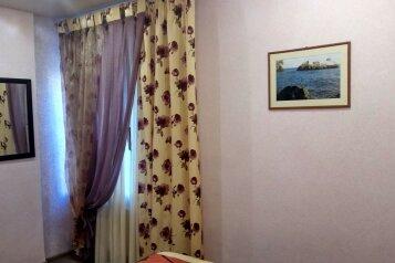 3-комн. квартира, 45 кв.м. на 5 человек, улица Мира, 14, Симферополь - Фотография 4