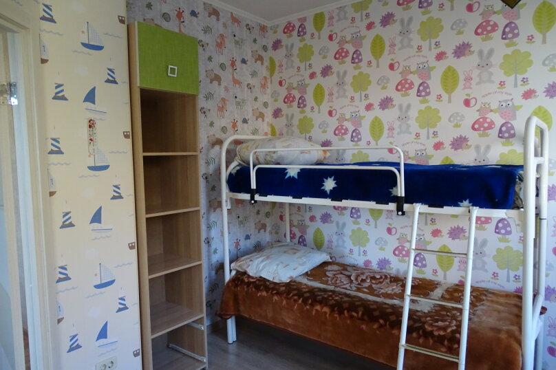 2-комн. квартира, 49 кв.м. на 6 человек, Молодёжная улица, 4, Москва - Фотография 6