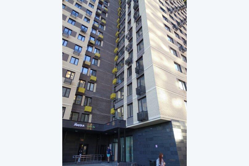 2-комн. квартира, 49 кв.м. на 6 человек, Молодёжная улица, 4, Москва - Фотография 8
