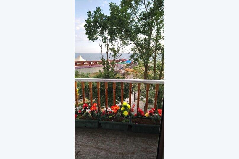 """Гостиница """"Парус"""", Морская улица, 1 на 15 номеров - Фотография 9"""