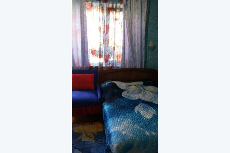 Краткосрочная аренда комнат, улица Фурманова, 2/6 на 7 комнат - Фотография 11