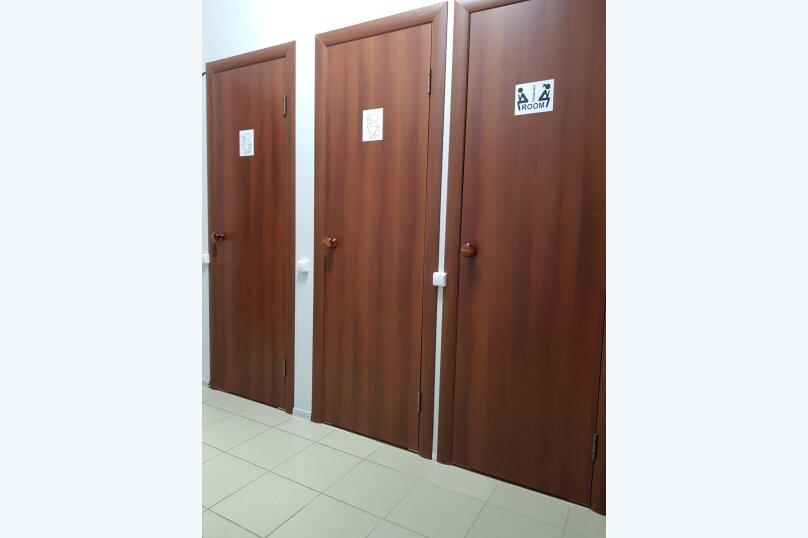 """Хостел """"Well"""", Пятигорская улица, 90 на 5 номеров - Фотография 36"""