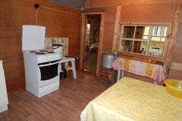 Гостевой дом, Байкальская улица, 26 на 7 номеров - Фотография 2