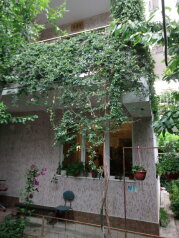 Гостевой дом, Береговая улица на 8 номеров - Фотография 4