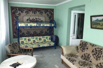 Коттедж, 100 кв.м. на 8 человек, 3 спальни, Лодочный кооператив Бриз, Ольгинка - Фотография 3