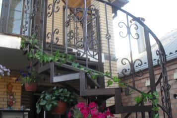 Домик для отдыха, 30 кв.м. на 4 человека, 1 спальня, улица Энгельса, Ейск - Фотография 4