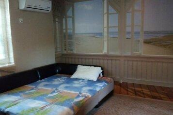 Дом, 40 кв.м. на 4 человека, 2 спальни, Приморская улица, 10, Туапсе - Фотография 1