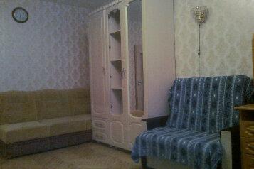 2-комн. квартира, 45 кв.м. на 5 человек, 15-я линия Васильевского острова, Санкт-Петербург - Фотография 1