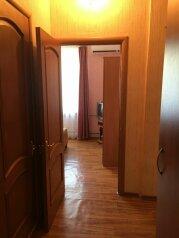2-комн. квартира на 6 человек, Перекопская улица, 11, Евпатория - Фотография 2