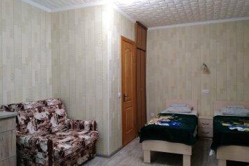 1-комн. квартира, 20 кв.м. на 3 человека, улица 13 Ноября, Евпатория - Фотография 3