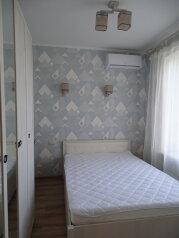 2-комн. квартира, 49 кв.м. на 6 человек, Молодёжная улица, Москва - Фотография 3